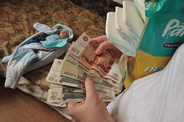 Алименты с денежных подарков