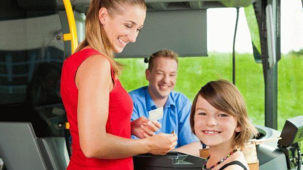Детский билет на автобус пригород до скольки лет