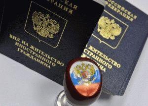 ВНЖ в России для украинцев в 2019 году
