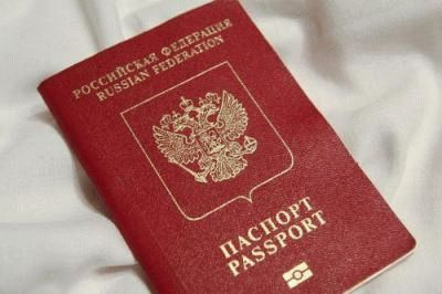 Срок получения загранпаспорта через мфц не по месту прописки