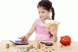 Налог на имущество льгота для несовершеннолетних