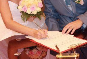 Что делать с дипломом при смене фамилии