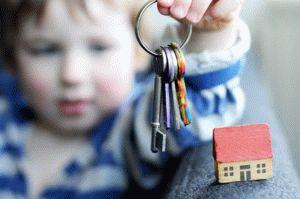 Платит ли несовершеннолетний ребенок налог на недвижимость