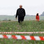 Земельный участок многодетным семьям в московской области 2019